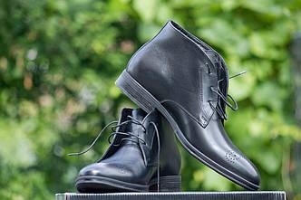 Шкіряне взуття від IKOS - гарантія на роки! Остання пара 43 розмір!