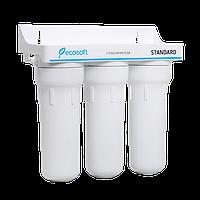Тройной фильтр Ecosoft Standard, фото 1