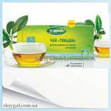 Чай Тяньши, фото 2