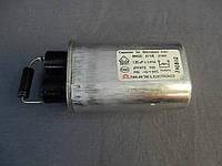 Конденсатор высоковольтный 1.05uF 2100V для микроволновой печи LG 0CZZW1H004C