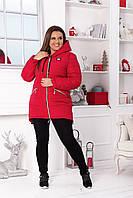 Куртка парку зимова арт. 204 червоного кольору, фото 1