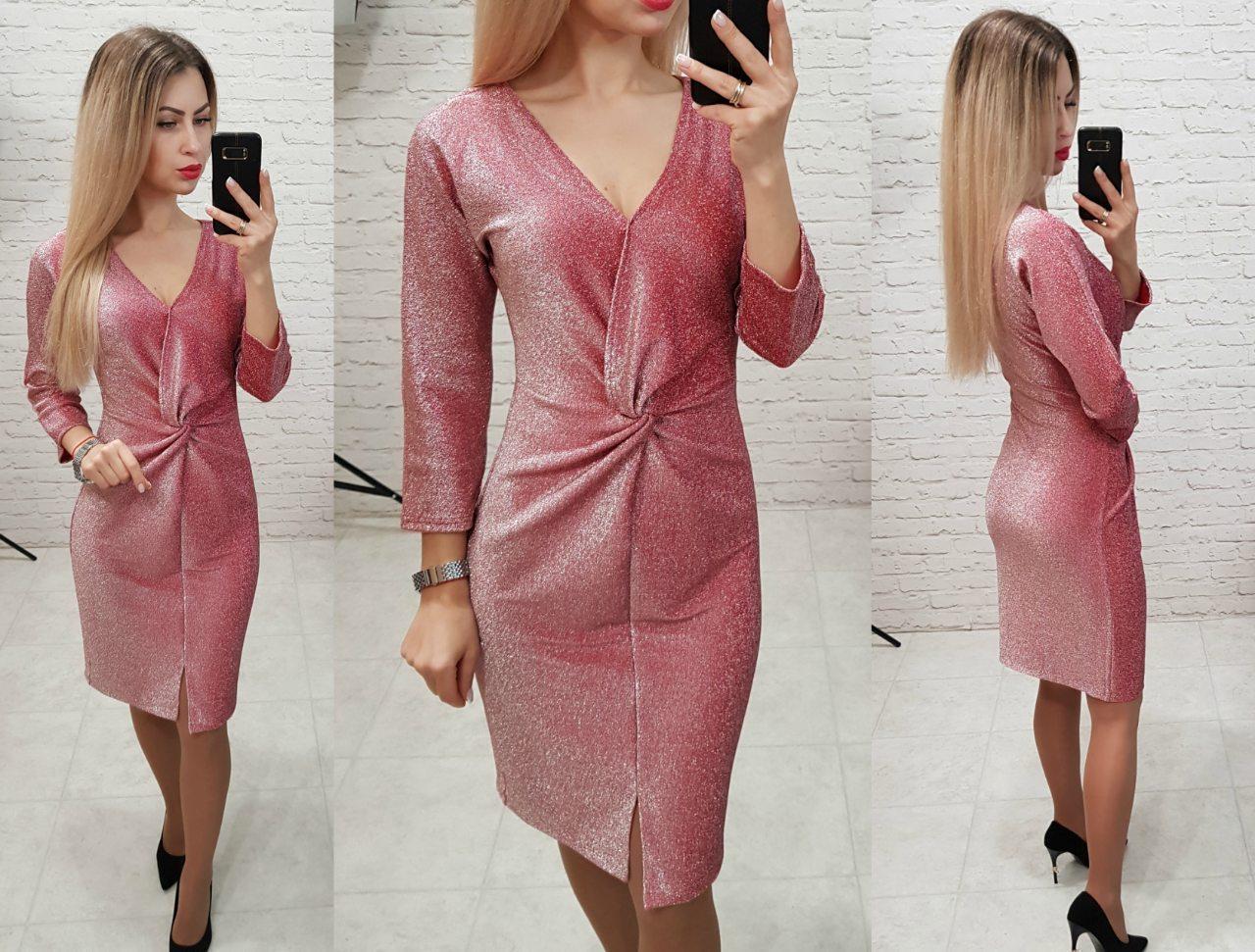 Платье с люрексом арт. 142 розовый