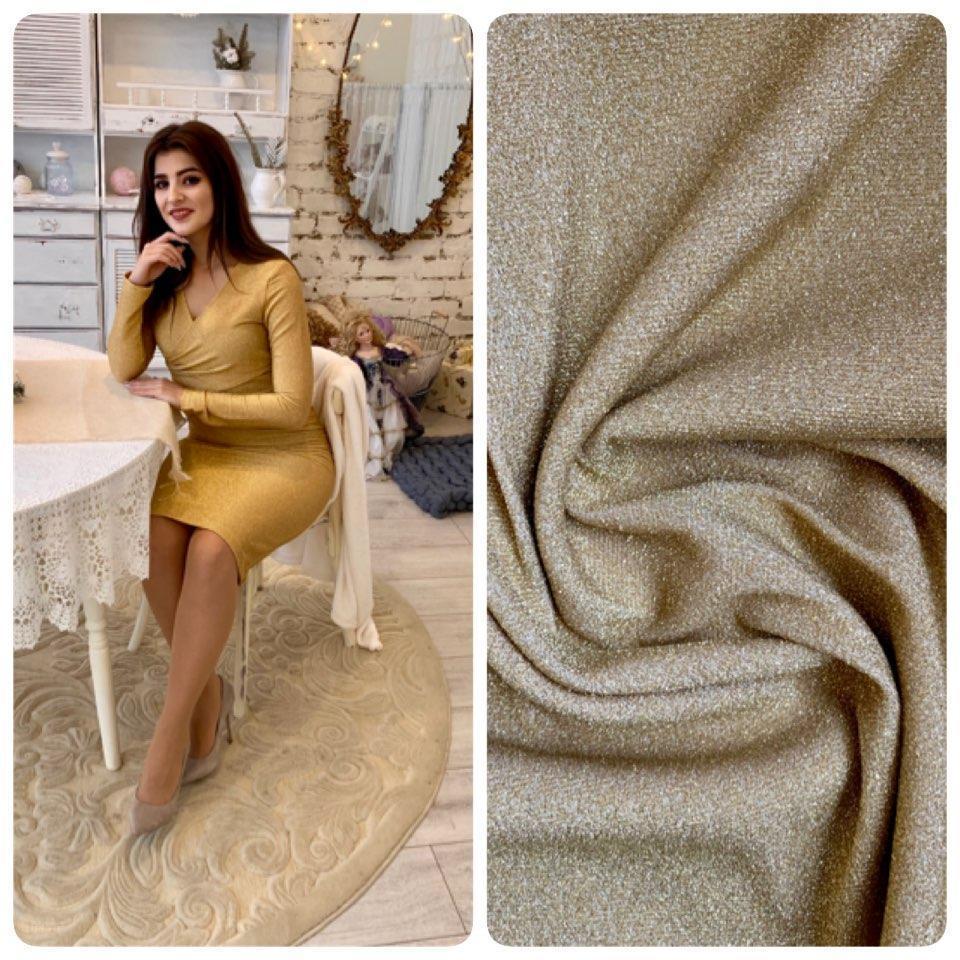Сукня з люрексом арт. M322 золото