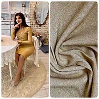 Сукня з люрексом арт. M322 золото, фото 1
