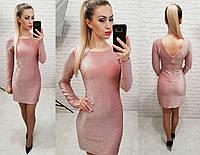 Платье нарядное люрекс арт. 141 пудровый розовый, фото 1
