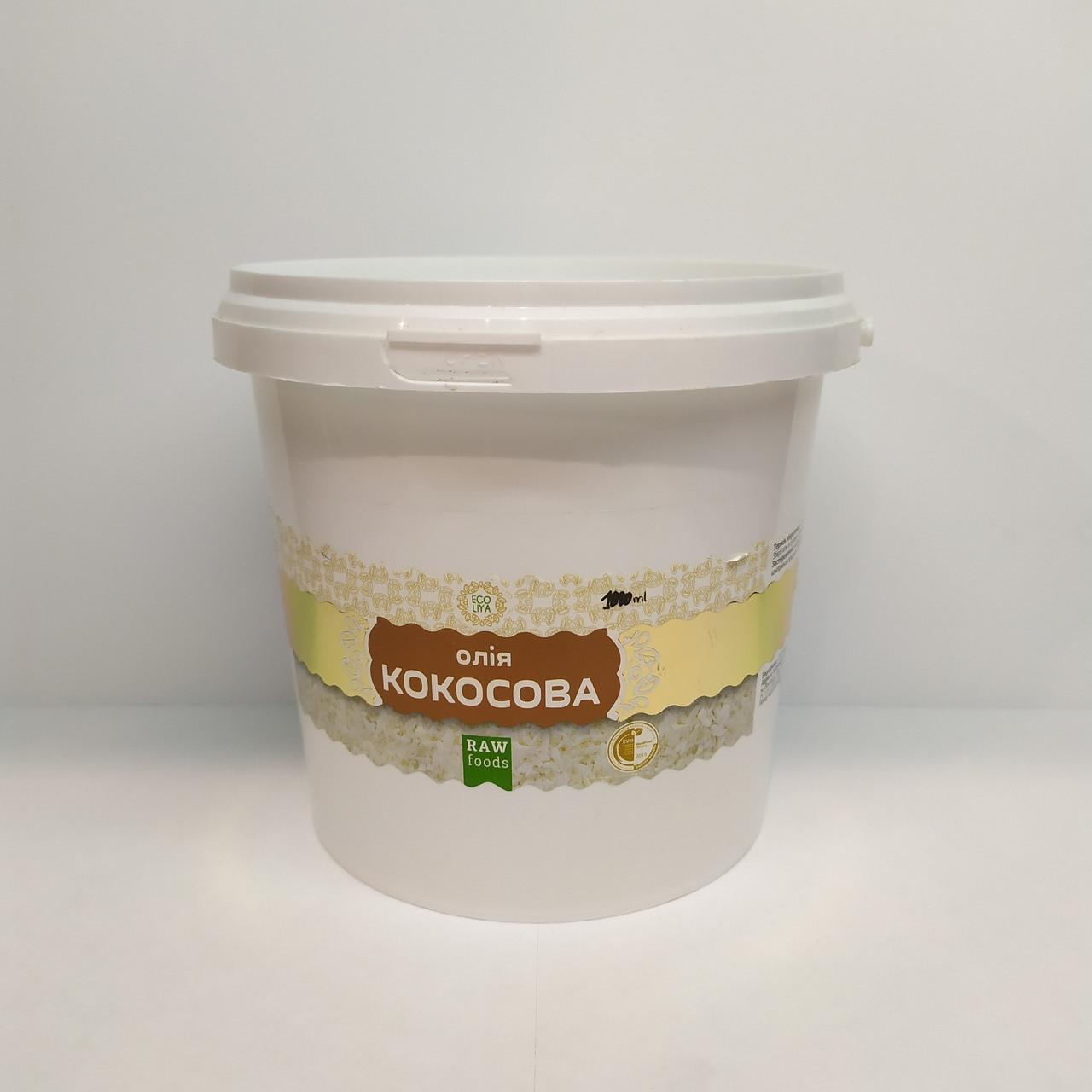 """Кокосовое масло 1,0 л, живое сыродавленное """"Ecoliya"""""""