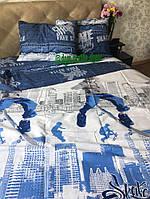 Постельное белье двуспальный размер Фристайл ТМ Блакіт