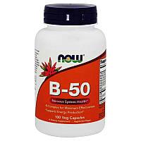 Витамин В Now Foods B-50 Capsules 100 капсул