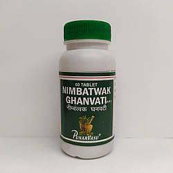 Ним экстракт 60 таб. Пунарвасу (для улучшения кожи)
