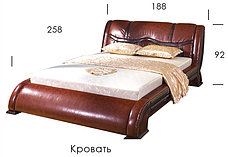 Кровать  Медиум, фото 3