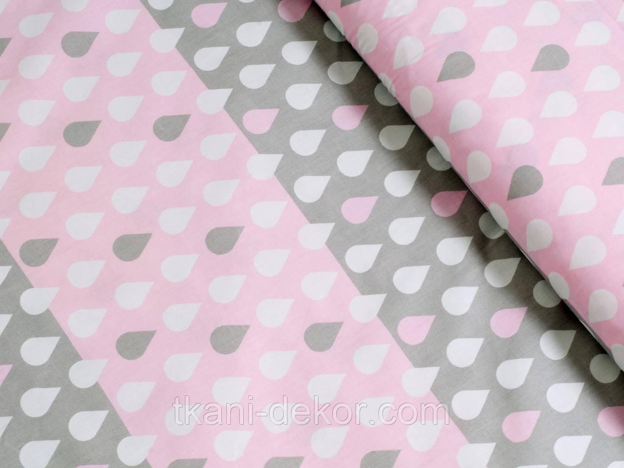 Сатин (хлопковая ткань) капля на розовом (60*160)