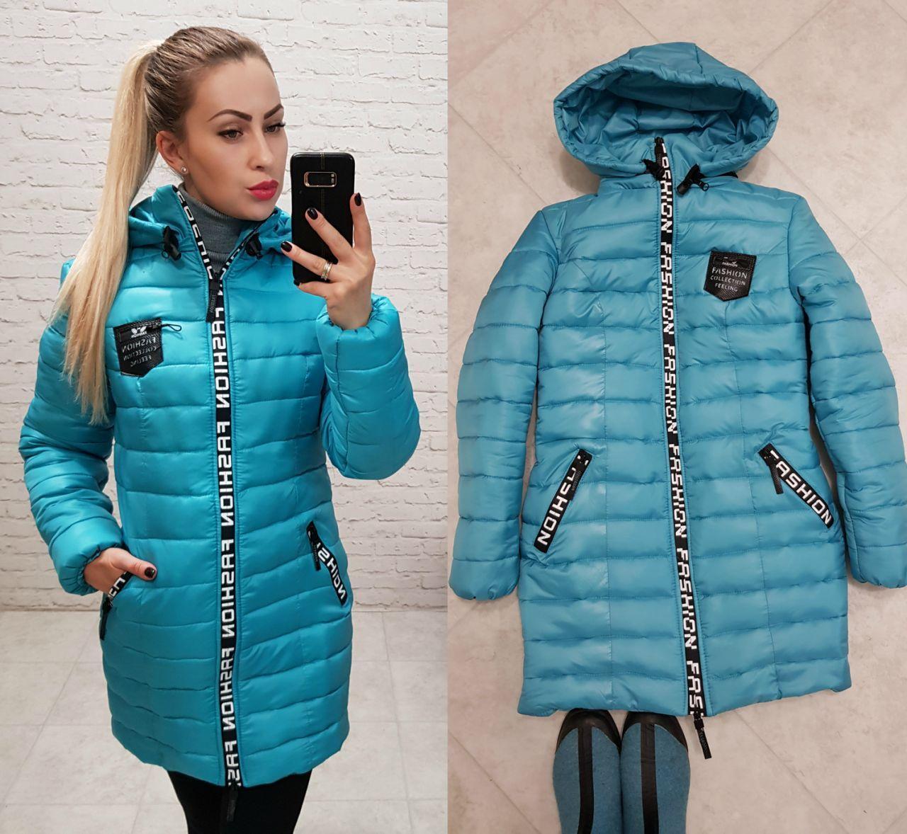 Куртка зимняя приталенная арт. 212/2 бирюзовая