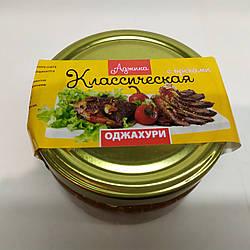 Аджика Аджарская с грецким орехом 300 г