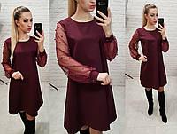 Сукня з перлами арт. 144 вільного крою марсала, фото 1