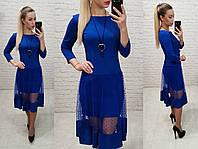 Платье креп дайвинг +сетка. арт 146 ярко-синий, электрик.