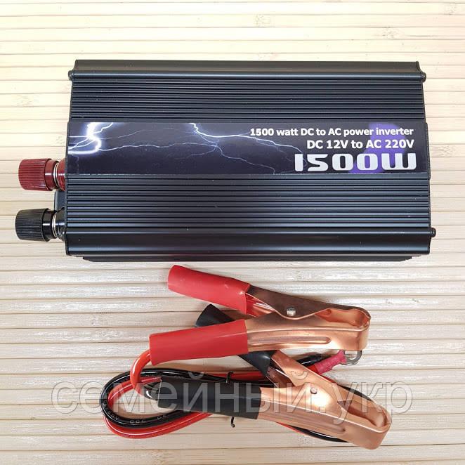 Инвертор 1500 W. Преобразователь напряжения 12v - 220v.