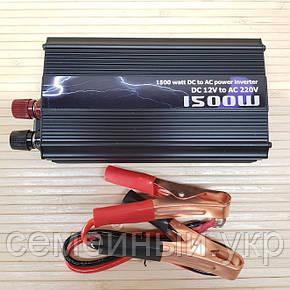 Инвертор 1500 W. Преобразователь напряжения 12v - 220v., фото 2
