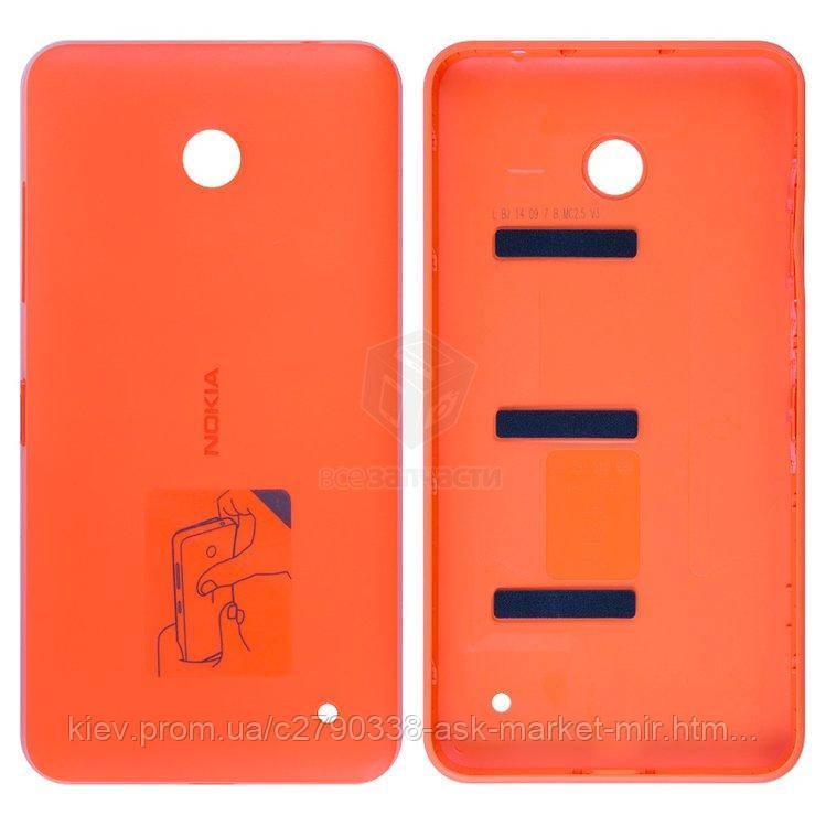 Задняя панель корпуса (крышка аккумулятора) для Nokia Lumia 630, Lumia 635 RM-974 Original Orange С боковыми