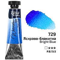 Краска акварельная ROSA Gallery 10 мл туба (729) Ярко-голубая
