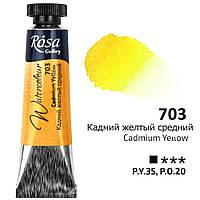 Краска акварельная ROSA Gallery 10 мл туба (703) Кадмий желтый средний