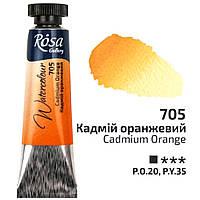 Краска акварельная ROSA Gallery 10 мл туба (705) Кадмий оранжевый
