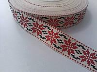 Лента Вышиванка красная 25 мм метр