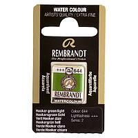 Краска акварельная Rembrandt 1,8 мл кювета (644) Хукера зеленая светлая