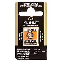 Краска акварельная Rembrandt 1,8 мл кювета (266) Перм. оранжевый