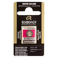 Краска акварельная Rembrandt 1,8 мл кювета (366) Хинакридон розовый