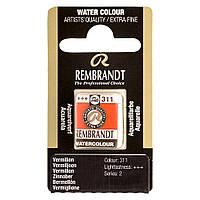 Краска акварельная Rembrandt 1,8 мл кювета (311) Киноварь