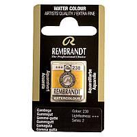 Краска акварельная Rembrandt 1,8 мл кювета (238) Гуммигут