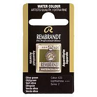Краска акварельная Rembrandt 1,8 мл кювета (620) Оливковый зеленый