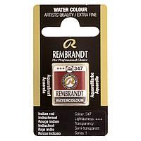 Краска акварельная Rembrandt 1,8 мл кювета (347) Индийский красный