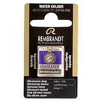 Краска акварельная Rembrandt 1,8 мл кювета (506) Ультрамарин темный