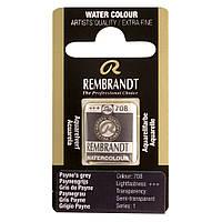 Краска акварельная Rembrandt 1,8 мл кювета (708) Серый Пейна