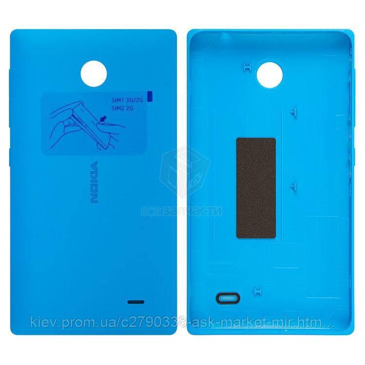 Задняя панель корпуса (крышка аккумулятора) для Nokia X Dual Sim RM-980 Original Blue С боковыми кнопками