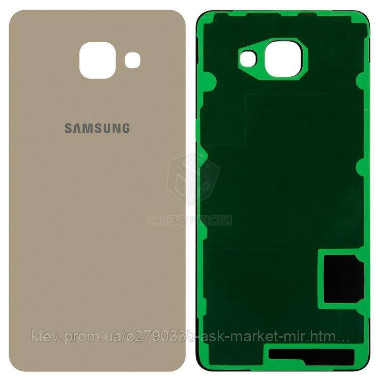 Задняя панель корпуса (крышка аккумулятора) для Samsung Galaxy A7 2016 (A710F, A710M, A710Y), Galaxy A7 2016