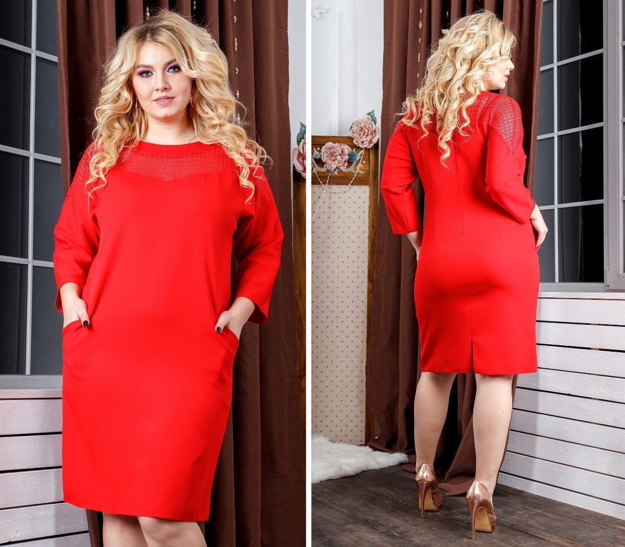 Сукня арт.148 червоне