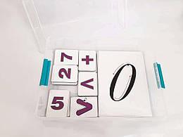 Демонстраційний набір цифр і знаків на магнітах