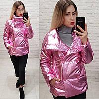 Куртка демисезонная, модель 1001,цвет розовый металлик с серебряным  воротником
