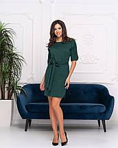 """Трикотажное платье с поясом """"Liana""""  Распродажа, фото 2"""