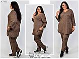 Стильный костюм   (размеры 54-66) 0208-37, фото 2