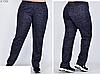 Жіночі брюки ангора на резинці, з 56-70 розмір