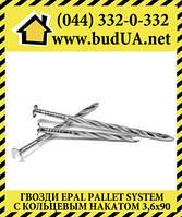 Гвозди с кольцевым накатом Epal Pallet System, 3.6*90 (от ящ. 12 кг)