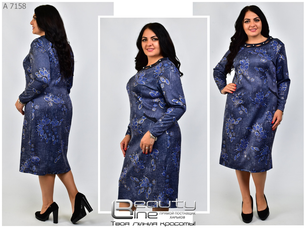 Стильное платье   (размеры 54-64) 0208-39