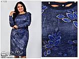Стильное платье   (размеры 54-64) 0208-39, фото 2