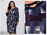 Стильное платье   (размеры 54-64) 0208-39, фото 4