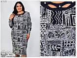 Стильное платье   (размеры 54-64) 0208-39, фото 5