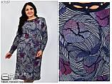 Стильное платье   (размеры 54-64) 0208-39, фото 6