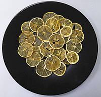 Сушеный лимон кольца Spektrumix (Украина), Слайсы весовые, 50 г
